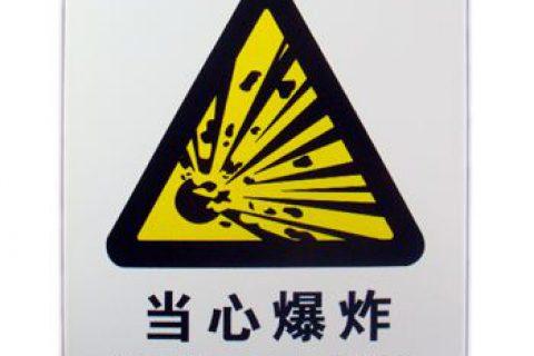 广东防爆除湿机