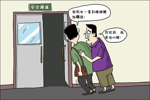 回南天,谨防电梯故障