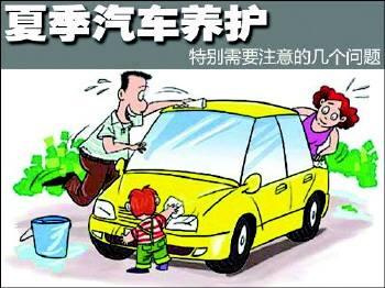 回南天,如何杜绝水汽对汽车的伤害?
