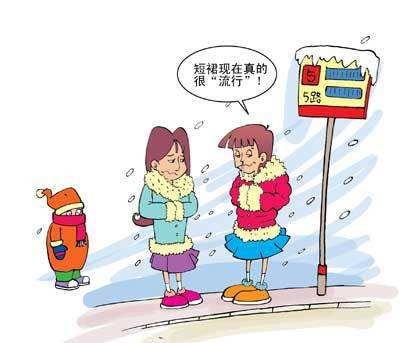 乍暖还寒时,小心湿冷侵害腿部