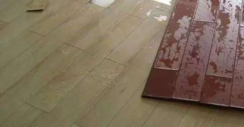 地板受潮怎么办
