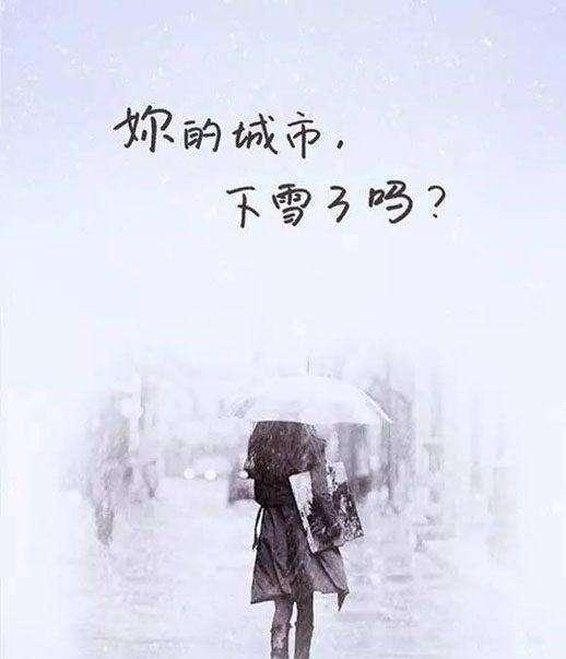 冬季南方雨,北方雪,南北方如何防寒?